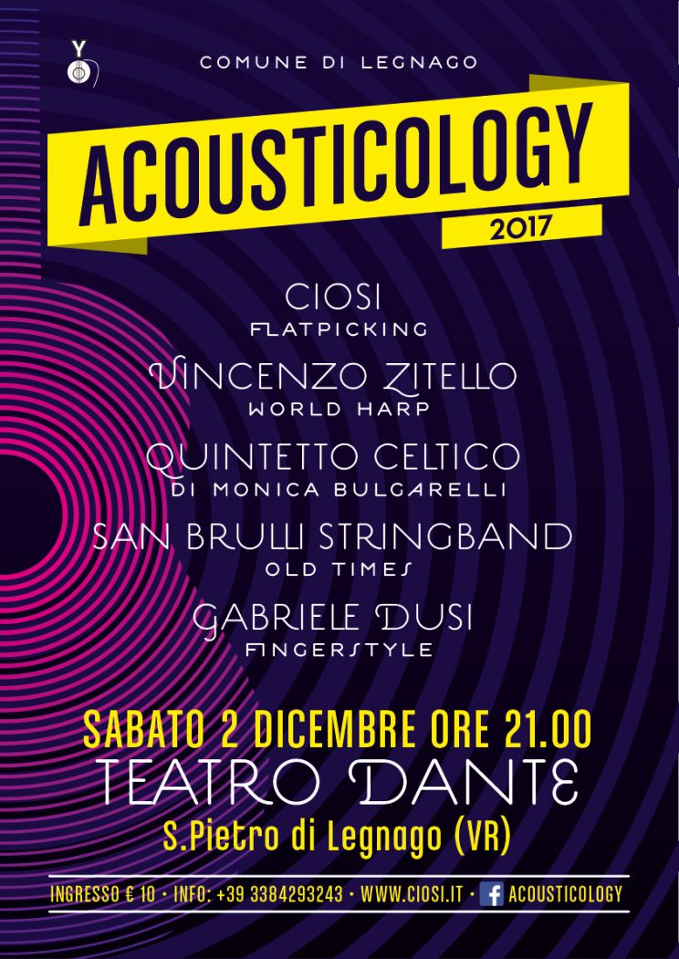 Acousticology 2017